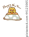 new year's card, kotatsu, twelfth sign of the chinese zodiac 44123065