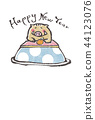 new year's card, new year, twelfth sign of the chinese zodiac 44123076