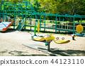 놀이기구가있는 공원 44123110