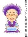 紫嬋這個男人 44124690