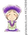 紫嬋這個女人 44124694