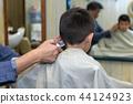 haircut, hairdressing, salon 44124923