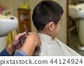 haircut, baby, boy 44124924