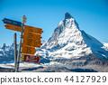 瑞士馬特宏峰 44127929