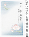 Mourning postcards (Lotus ・ Lotus) 44130767