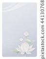 พื้นหลังโปสการ์ดไว้ทุกข์ (Lotus ・ Lotus) 44130768