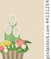 สไตล์ญี่ปุ่น - ญี่ปุ่น - ลวดลายญี่ปุ่น - กระดาษญี่ปุ่น - พื้นหลัง - คาโดมัตสึ - ปีใหม่ 44131254