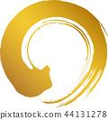 Round circle Gold brush character 44131278