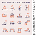 Pipeline construction icon 44132337