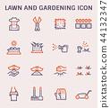 lawn gardening icon 44132347