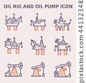 oil rig icon 44132348