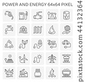 power energy icon 44132364