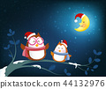 Owl cartoon smile on tree branch twig and falling  44132976