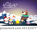 Hello winter with animal cartoon and night snow 44132977