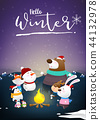 Hello winter with animal cartoon and night snow 44132978