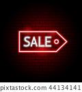 ป้าย,ขาย,การขาย 44134141