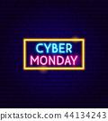 cyber, monday, neon 44134243