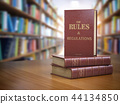 Rules and regulations books  44134850