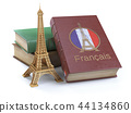 Learn  French  Book with French flag and Eiffel 44134860