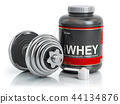 Whey protein powder  with scoop and dumbbell 44134876