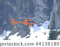 Mountain rescue helicopter 44136180