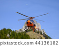 Mountain rescue helicopter 44136182