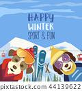 winter, sport, outdoors 44139622