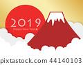 2019 Year's card 44140103