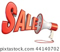 Word SALE and megaphone 3D 44140702