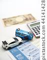 교통 사고, 보험, 자동차 보험 44141428