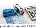 [교통 사고 보험 이미지] 44141429