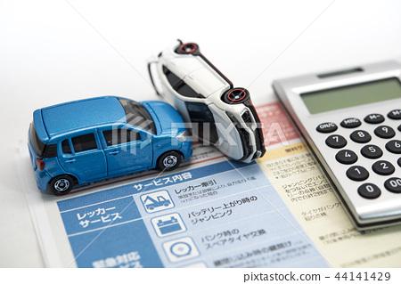 [交通事故保險圖片] 44141429