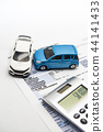 【Traffic accident insurance image】 44141433