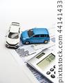 교통 사고, 보험, 자동차 보험 44141433