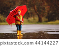 happy, child, umbrella 44144227