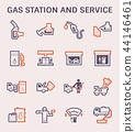 气体 煤气 图标 44146461
