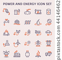 energy, icon, power 44146462