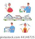 房子購買夫婦例證集合 44146725