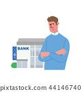 銀行憂慮人例證 44146740