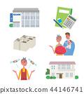 資產管理夫婦例證集合 44146741