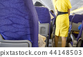 blurred flying attendants ,air hostess 44148503