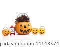 plastic jack-o-lantern on white 44148574