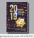 2019 Party Flyer Poster Vector. Happy New Year. Night Club Celebration. Musical Concert Banner 44149391