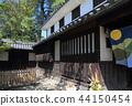 In front of Ohara mansion (Ohara residence) entrance of Kurashiki beautiful area 44150454