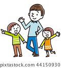 微笑的家庭 44150930