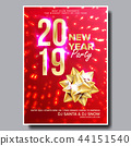 2019 Party Flyer Poster Vector. Happy New Year. Night Club Celebration. Musical Concert Banner 44151540