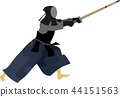 Kendo Fighter Japan Martial Art 44151563