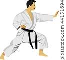 Karate Japan Martial Art 44151694