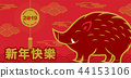 happy new year, 2019, Chinese new year 44153106