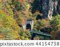 Naruko Gorge Miyagi Tohoku Japan 44154738
